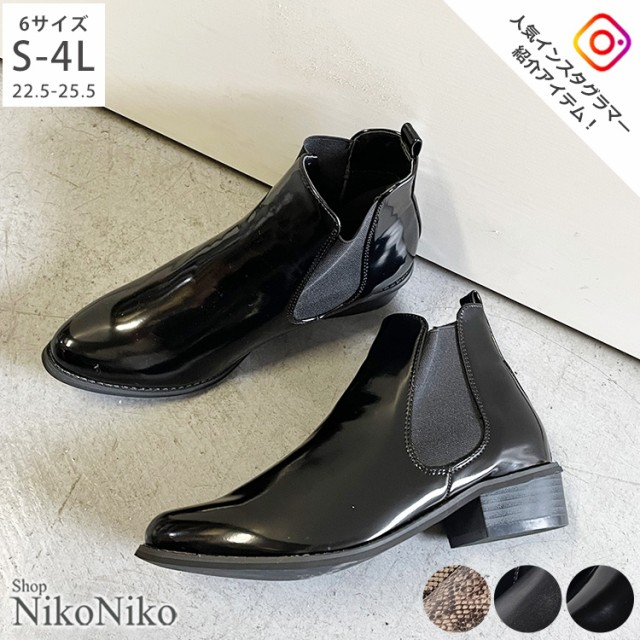冬新作 サイドゴアブーツ【即納】シューズ 靴 ブ...