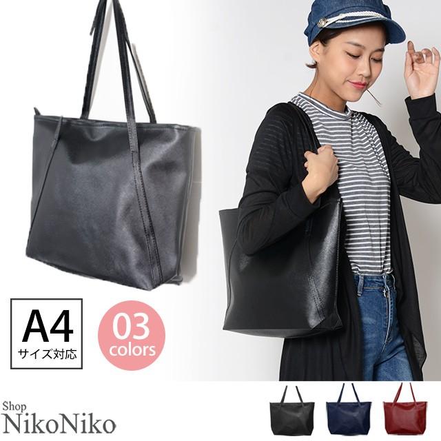 ポッキリ シンプルトートバッグ【即納】鞄 トート...