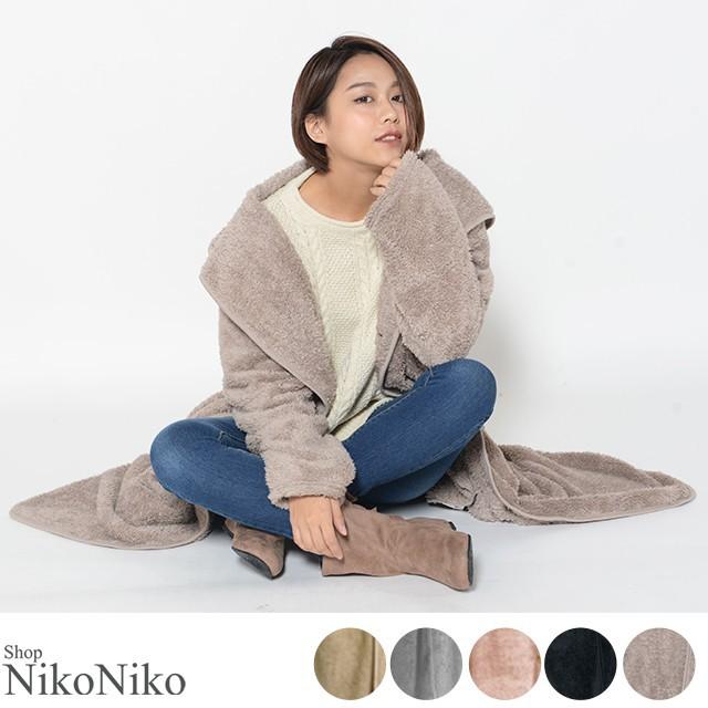 春新作 モコボア着る毛布【即納】 ルームウェア ...