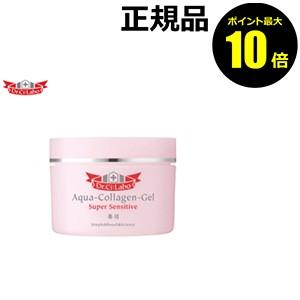 【P10倍】ドクターシーラボ 薬用アクアコラーゲ...