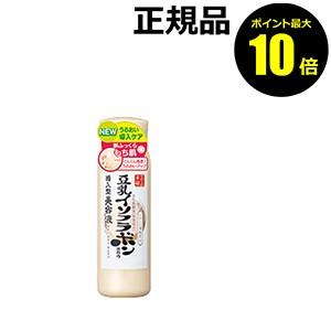 【P10倍】なめらか本舗 豆乳イソフラボン 美容液