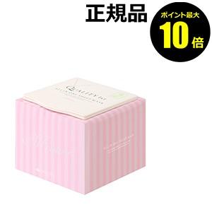 【P10倍】クオリティファースト オールインワン...