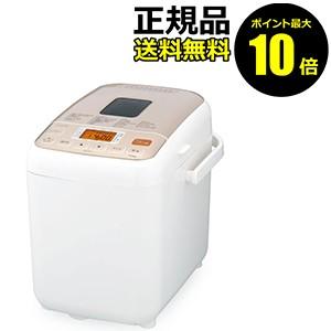 【P10倍】siroca ホームベーカリー SHB-712 シロカ【正規品】