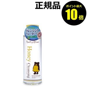 【P10倍】カントリー&ストリーム クレンジング...