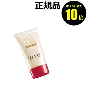 【P10倍】セザンヌ BBクリーム <CEZANN...
