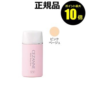 【P10倍】セザンヌ 皮脂テカリ防止下地 <CE...