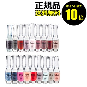 【P10倍】TRIND(トリンド) ケアリング カラー
