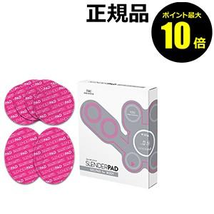 【P10倍】TBC HOME AESTHETIC スレンダーパッド(...