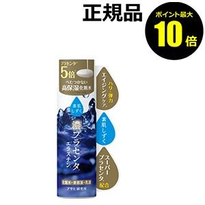 【P10倍】素肌しずく 濃密しずく化粧水 【正規...