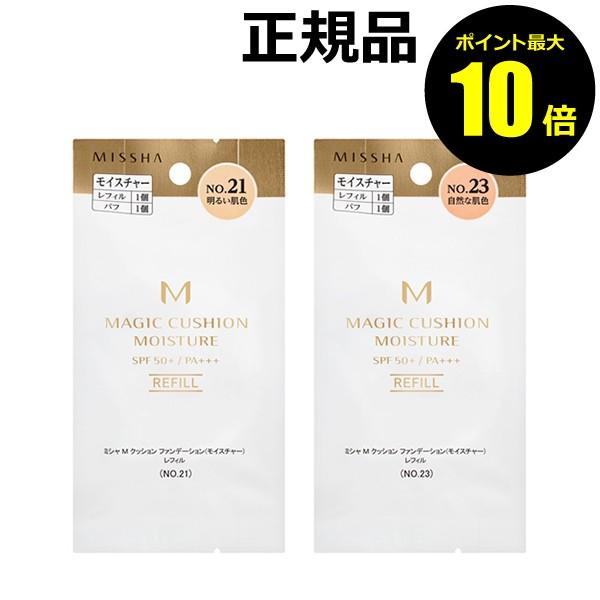 【P10倍】ミシャ M クッションファンデーション...