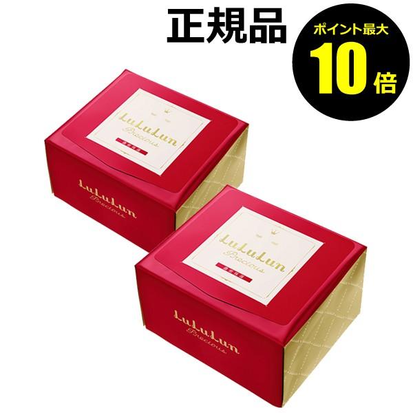 【P10倍】フェイスマスク ルルルンプレシャスRS2...
