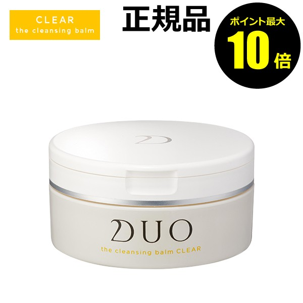 【P10倍】DUO デュオ ザ クレンジングバーム クリ...