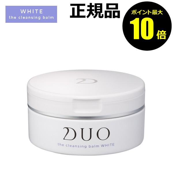 【P10倍】DUO デュオ ザ クレンジングバーム ホワ...