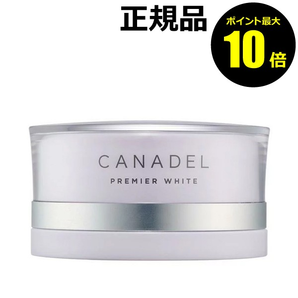 【P10倍】カナデル プレミアホワイト <CANADEL/...