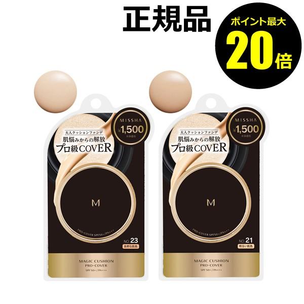 【P20倍】ミシャ M クッションファンデーション...
