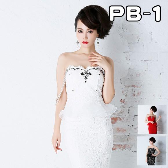 PB-1SELECT ドレス PB-1 セレクト キャバドレス ...