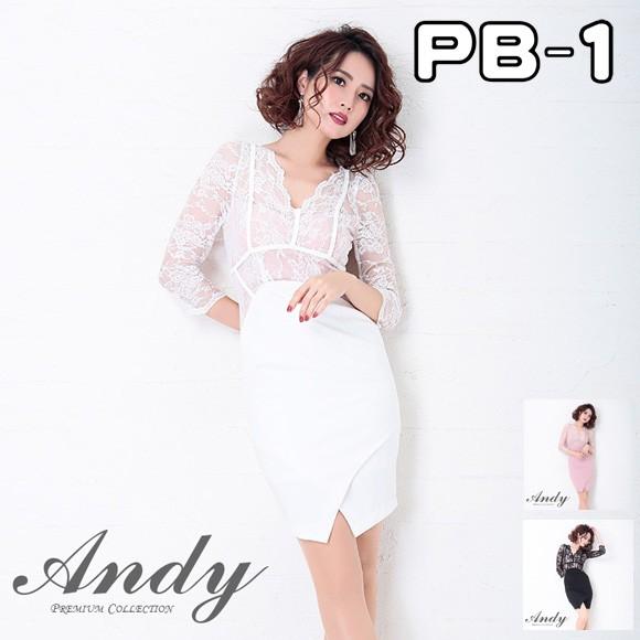 Andy ドレス アンディ キャバドレス ナイトドレス...