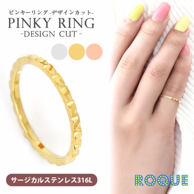 ステンレスリング ピンキーリング 指輪 デザイン...
