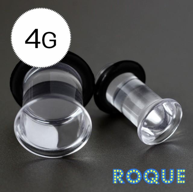 シングルフレア ボディピアス 4G 透明アクリルプ...