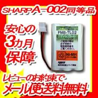 【R】ニッケル水素電池採用!シャープコードレス...