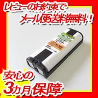 【R】ニッケル水素採用!パナソニック コードレ...
