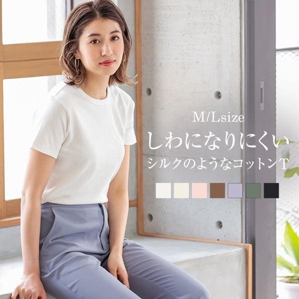 送料無料 シンプルクルーネック Tシャツ C3909 入...