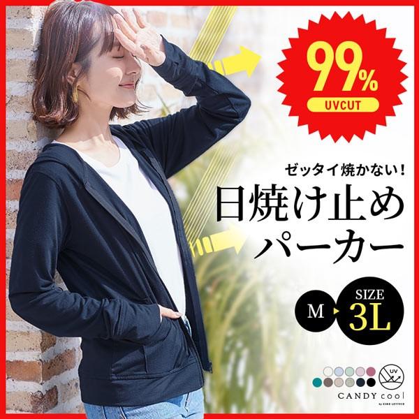 [超目玉SALE 1000円送料無料!]夏新作 着る日焼け...