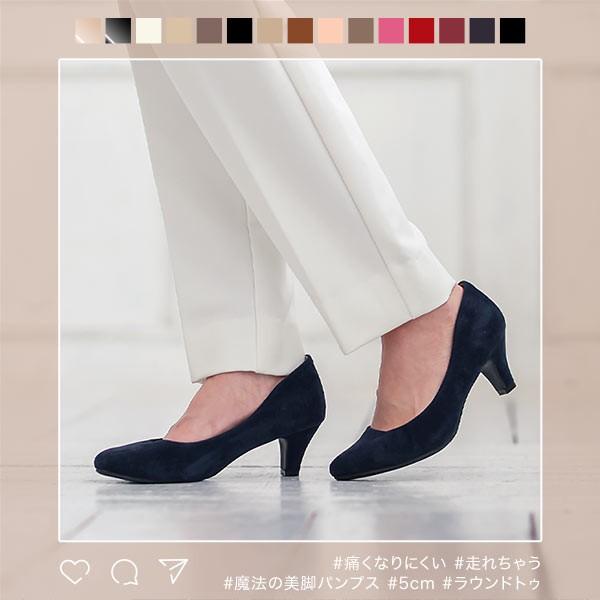 【靴1位★送料無料】XXS~3L♪痛くない走れるクッ...