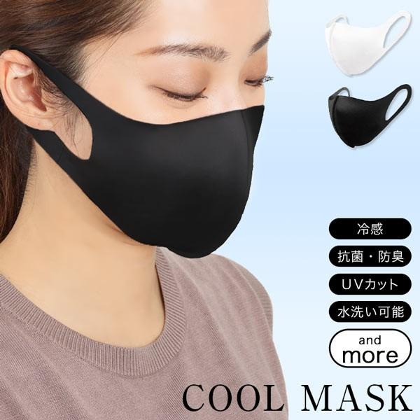 送料無料【即納】検査済 マスク 接触冷感マスク C...