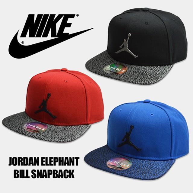 d160cd1305c59d coupon for nike air jordan elephant print snapback hat 74119 606f9  get nike  jordan elephant bill snapback 834891 f24cd 54239