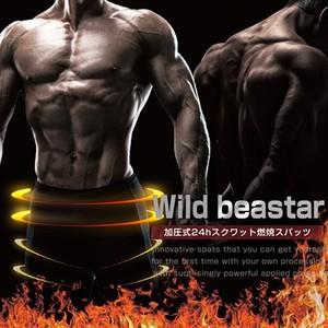 加圧スパッツ メンズ 加圧インナー Wild beaster ...