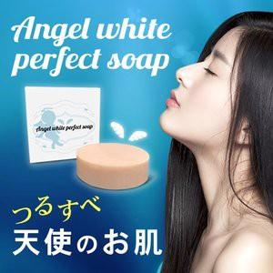 美肌 洗顔石鹸 エンジェルホワイトパーフェクト...
