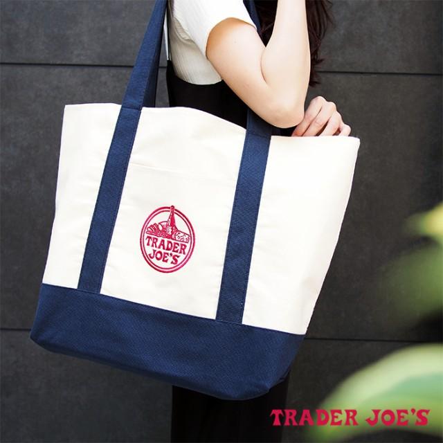 【メール便可】 TRADER JOE'S トレーダージョー...