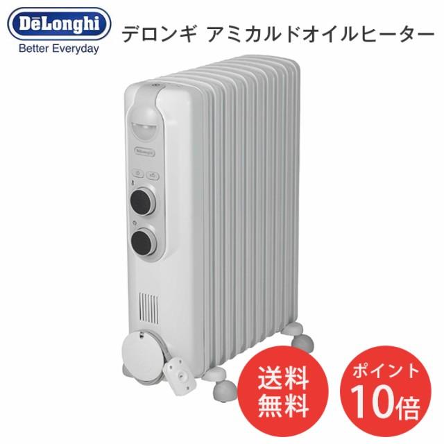 【限定品】デロンギ アミカルドオイルヒーター