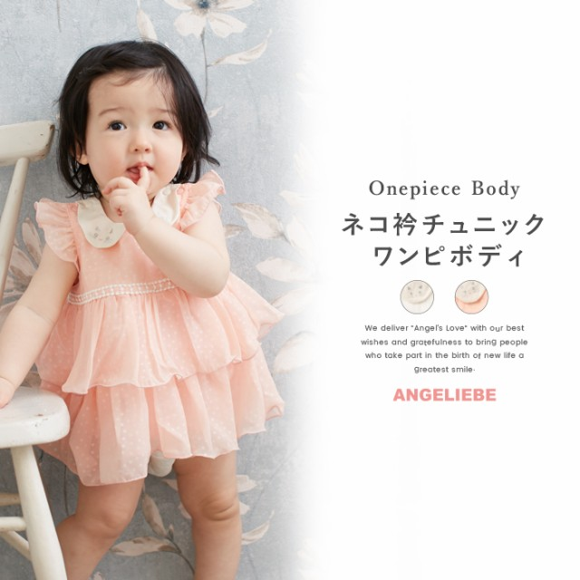 【ベビー】【kids zoo】ネコ衿チュニックワンピボ...