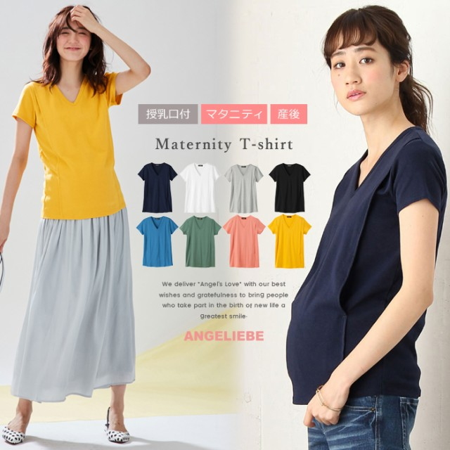 【10%OFF】【マタニティ トップス】【授乳口付】...
