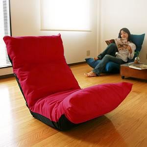 ウェーブチェア (職人座椅子 日本製 国産 高級 ...