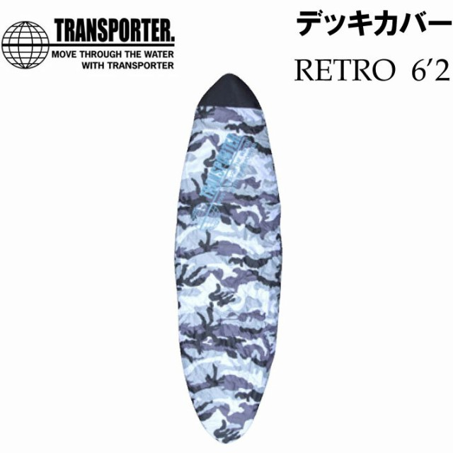 TRANSPORTER トランスポーター デッキカバー RETR...