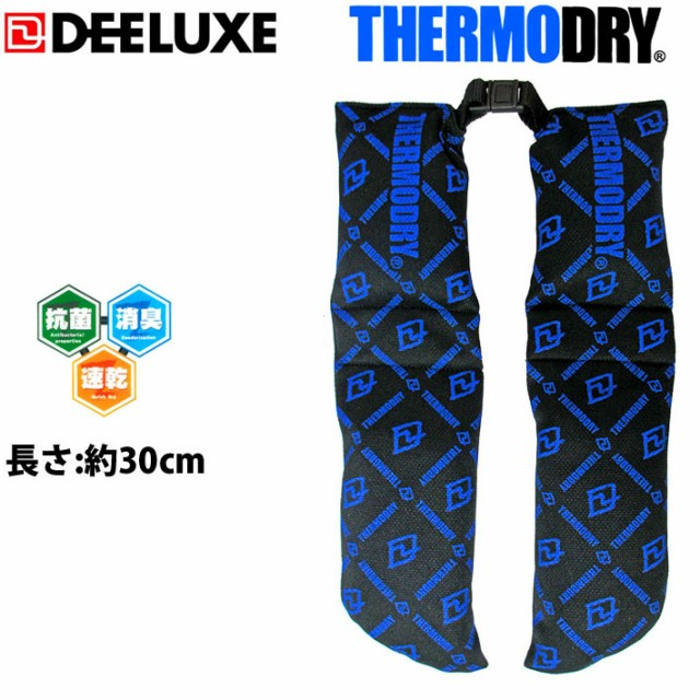 DEELUXE ディーラックス  サーモドライ THERMO D...