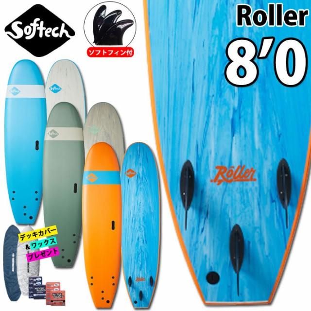"""2020 SOFTECH Roller [8'0""""] ソフテック サーフ..."""