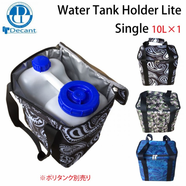 DECANT デキャント ポリタンクカバー単品 Water T...