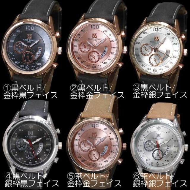 日付機能付き 腕時計 革バンド スエード素材 ...