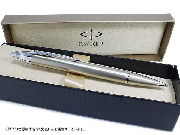 パーカー PARKER アイエム ボールペン SS CTBP
