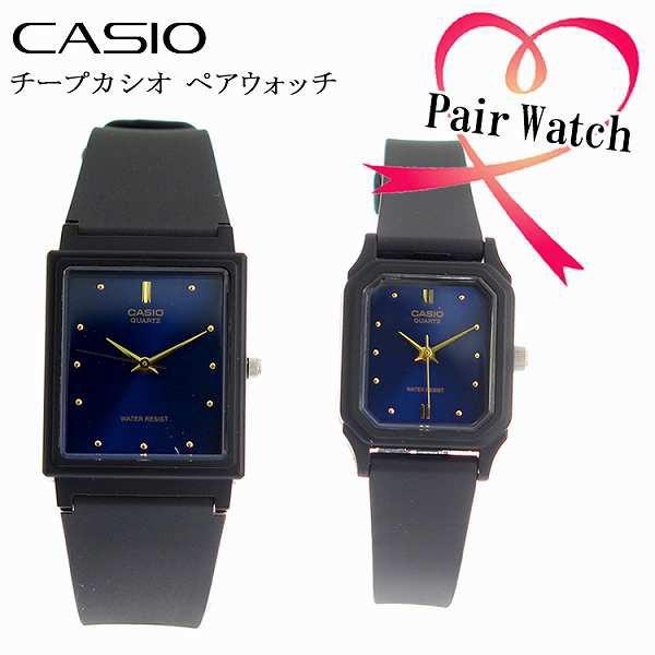 腕時計 ペア カシオ CASIO クオーツ MQ38-2A LQ14...