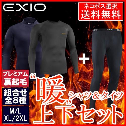 【ネコポス選択送料無料】冬用 防寒 インナー メ...