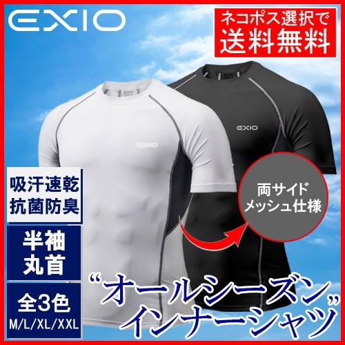 【ネコポス選択で送料無料】アンダーシャツ 半袖 ...