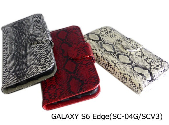 Galaxy S6 Edge SC-04G SCV31 404SC 手帳型 スタ...
