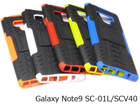 Galaxy Note9 SC-01L SCV40 ギャラクシー ノート ...