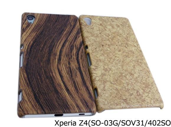 Xperia Z4 SO-03G SOV31 402SO ハードタイプ 木目...