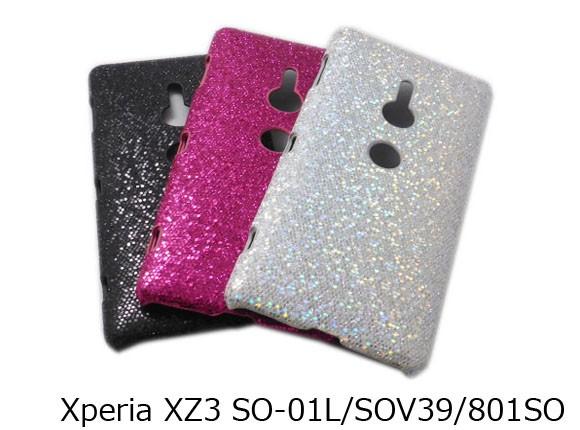 送料無料 Xperia XZ3 SO-01L SOV39 801SO キラキ...